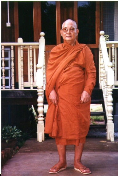 "Master Sayadaw U Pandita. ""Complete fearlessness, confidence, uncompromising determination and skill in teaching."""